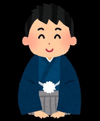 shinnen_aisatsu_man.png